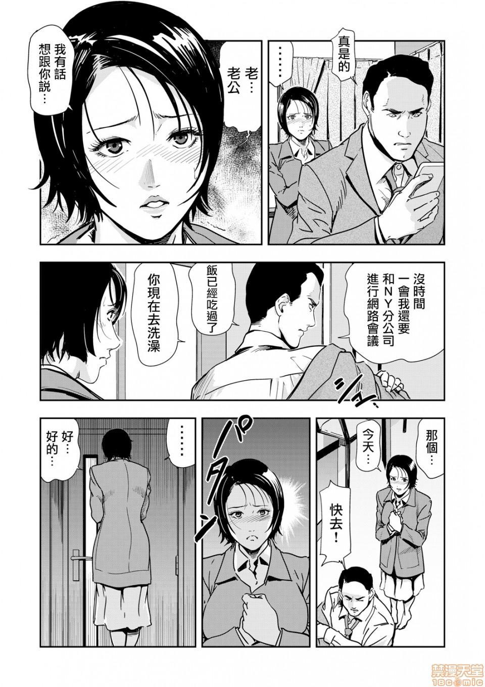 Chikan Express 5 4