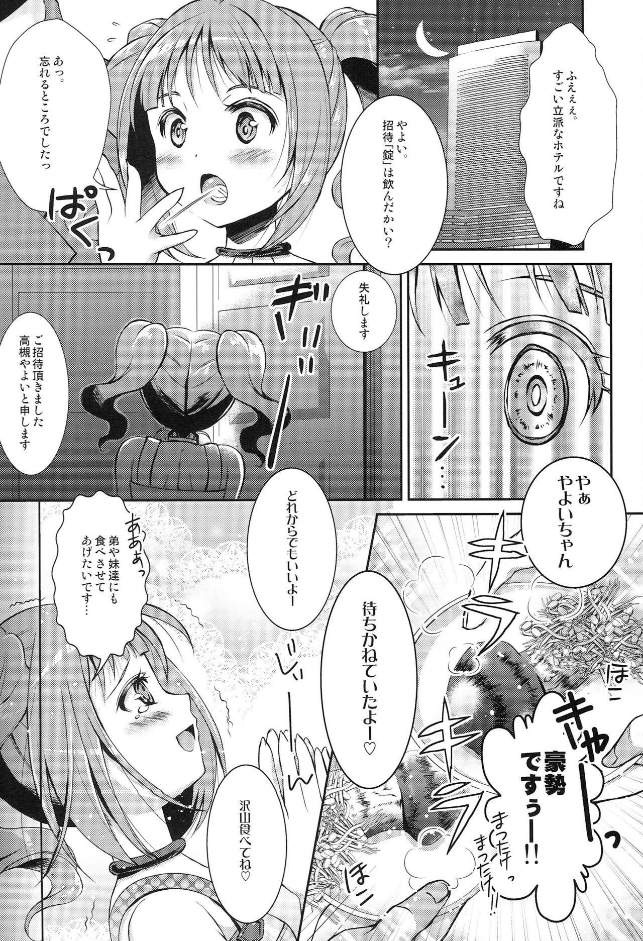 P-san! Sonnani Watashitachi Ijimete Tanoshii n Desuka 22