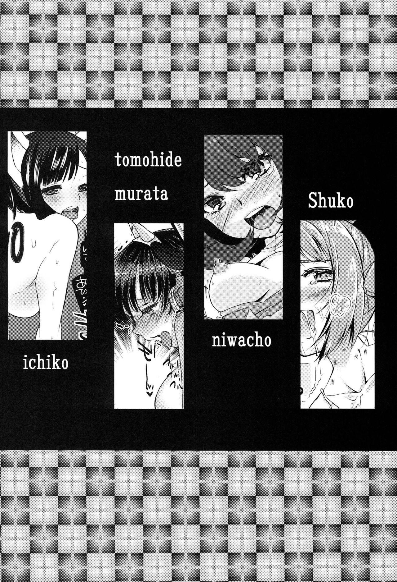 P-san! Sonnani Watashitachi Ijimete Tanoshii n Desuka 2