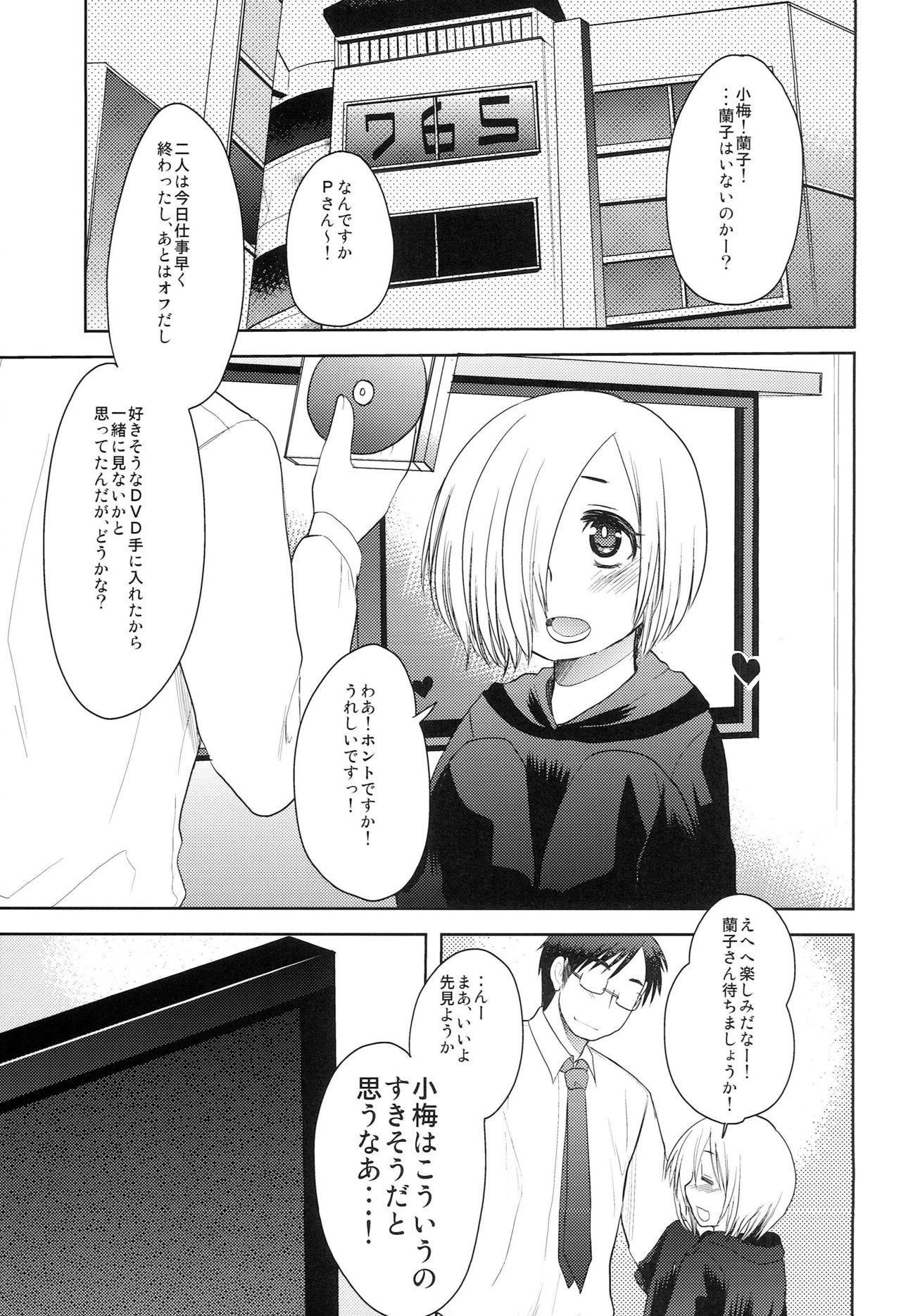 P-san! Sonnani Watashitachi Ijimete Tanoshii n Desuka 3