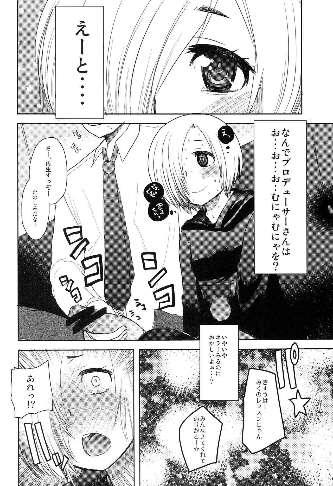 P-san! Sonnani Watashitachi Ijimete Tanoshii n Desuka 4