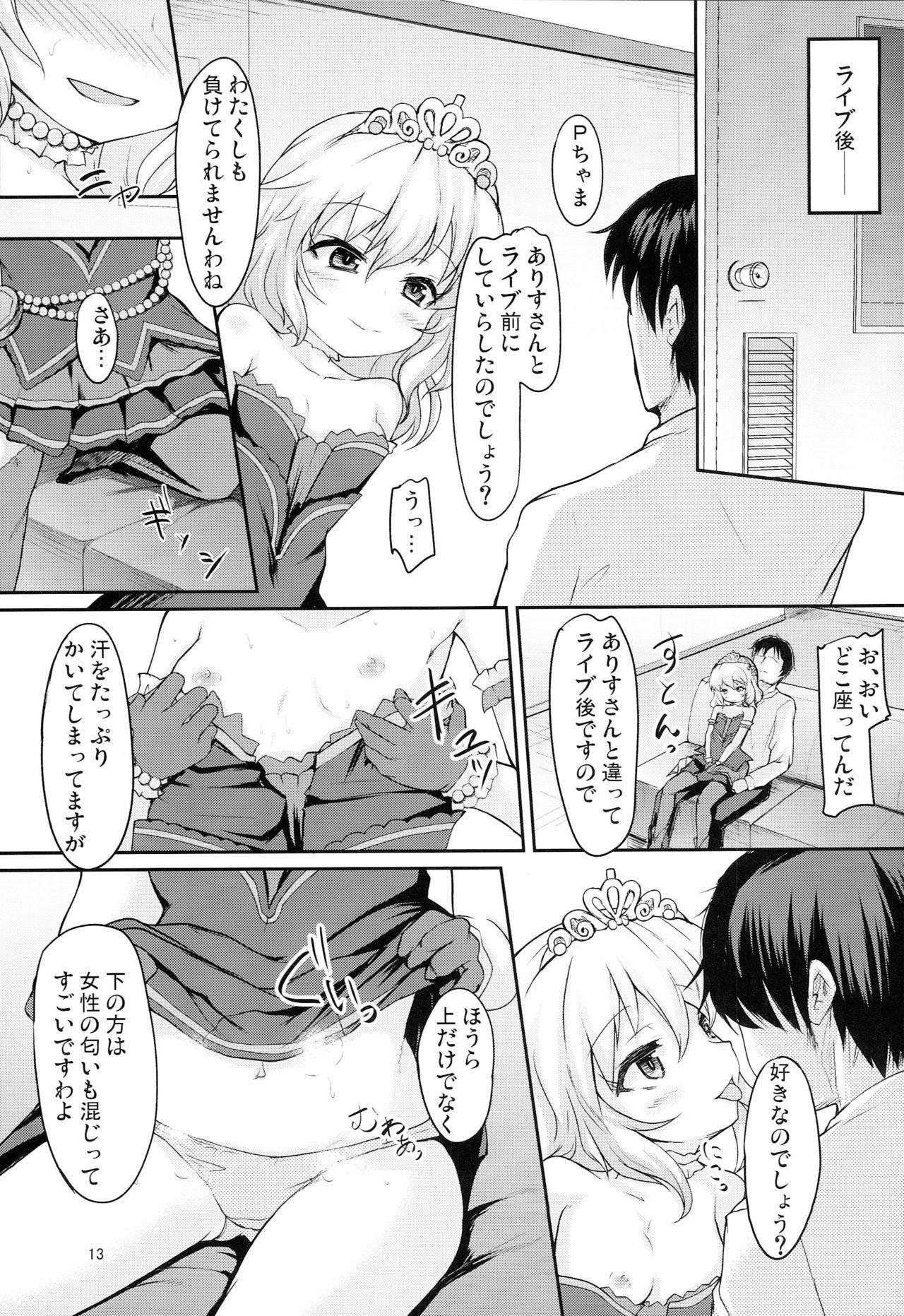 Arisu to Momoka no Oaji wa Ikaga 11
