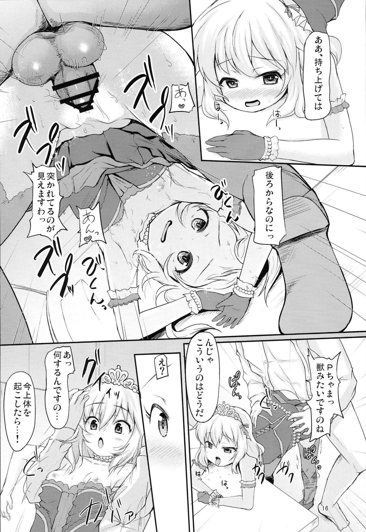 Arisu to Momoka no Oaji wa Ikaga 14