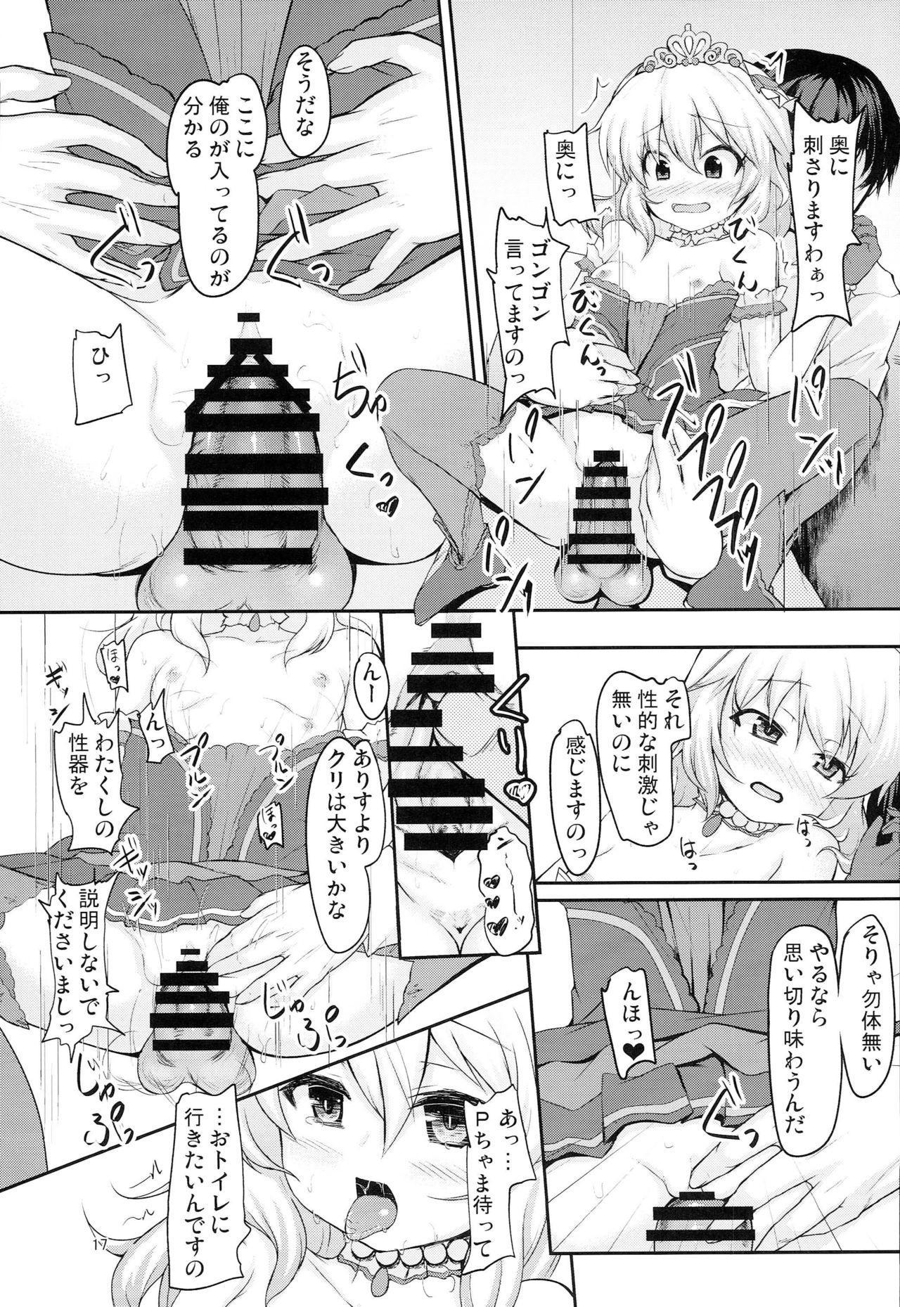 Arisu to Momoka no Oaji wa Ikaga 15