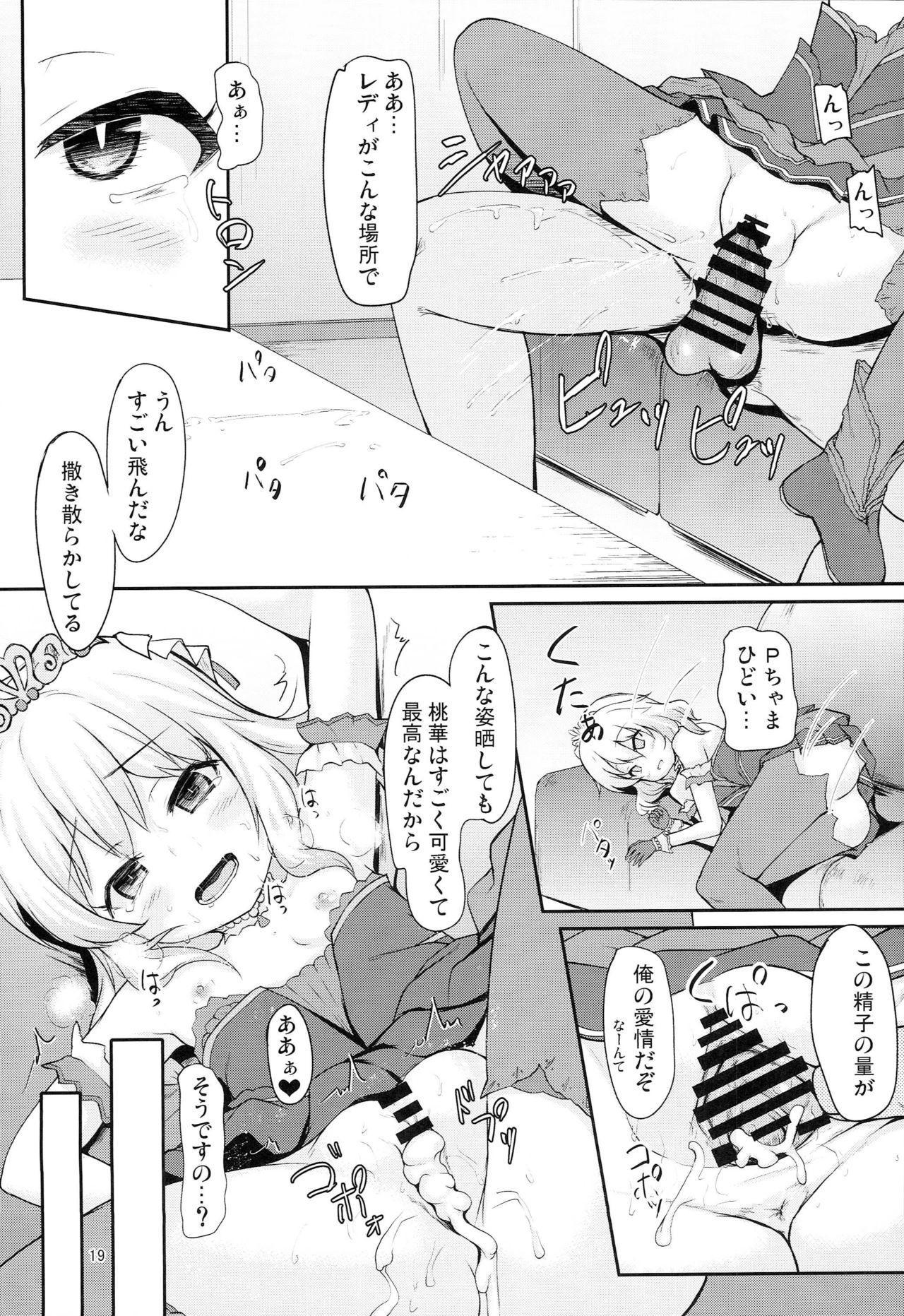 Arisu to Momoka no Oaji wa Ikaga 17