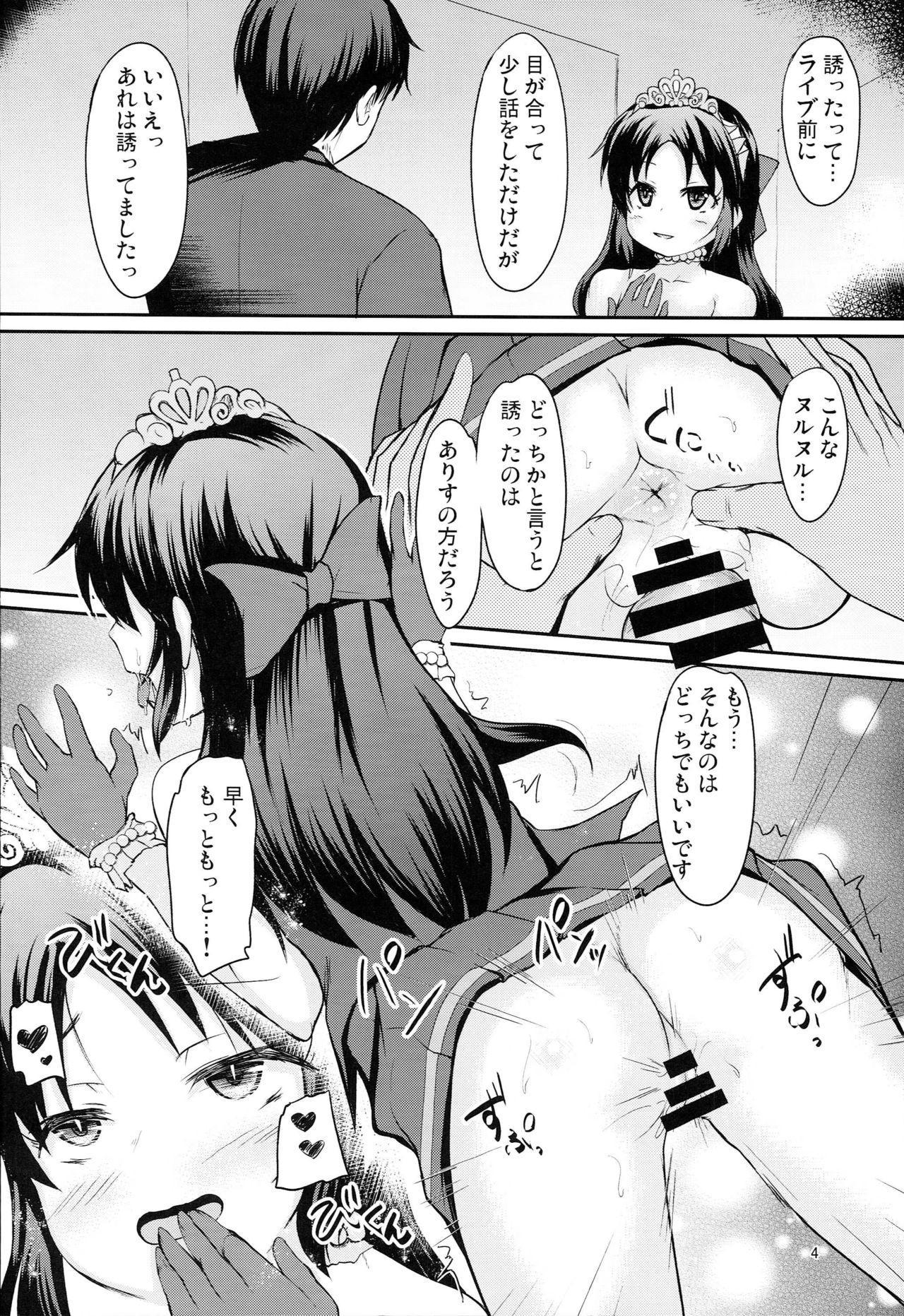 Arisu to Momoka no Oaji wa Ikaga 2