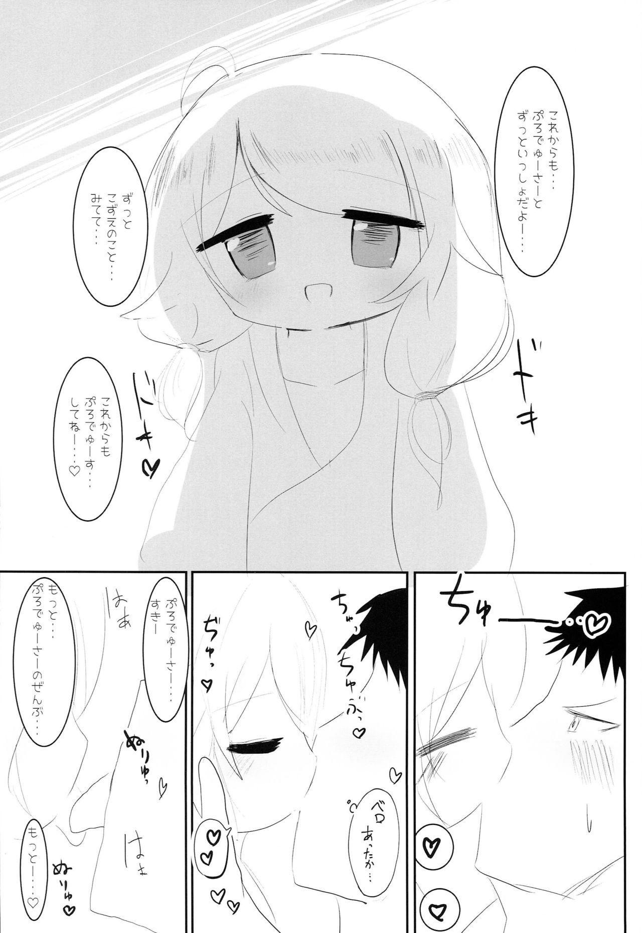 Yusa Kozue to Onsen Ryokou 10