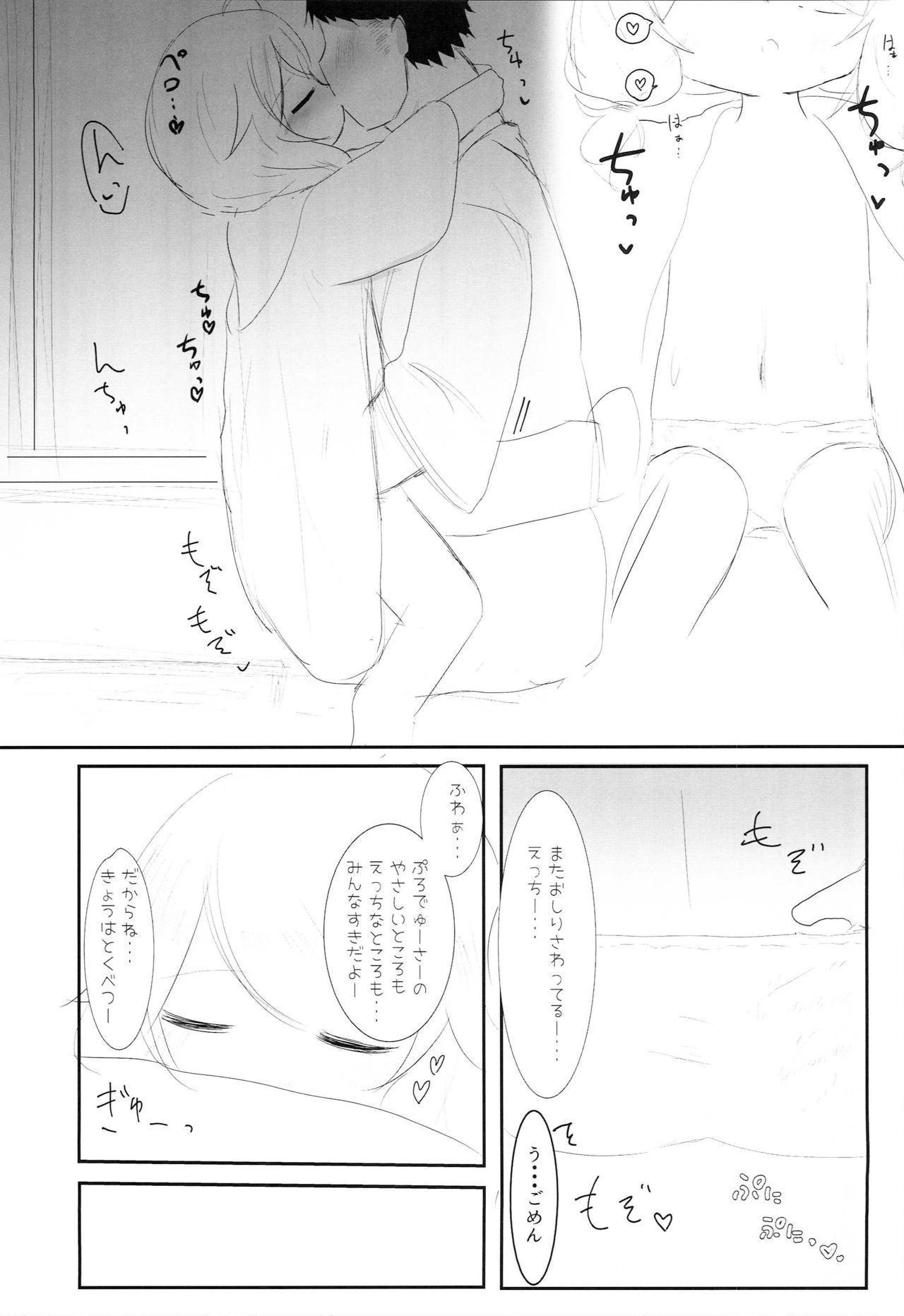 Yusa Kozue to Onsen Ryokou 11