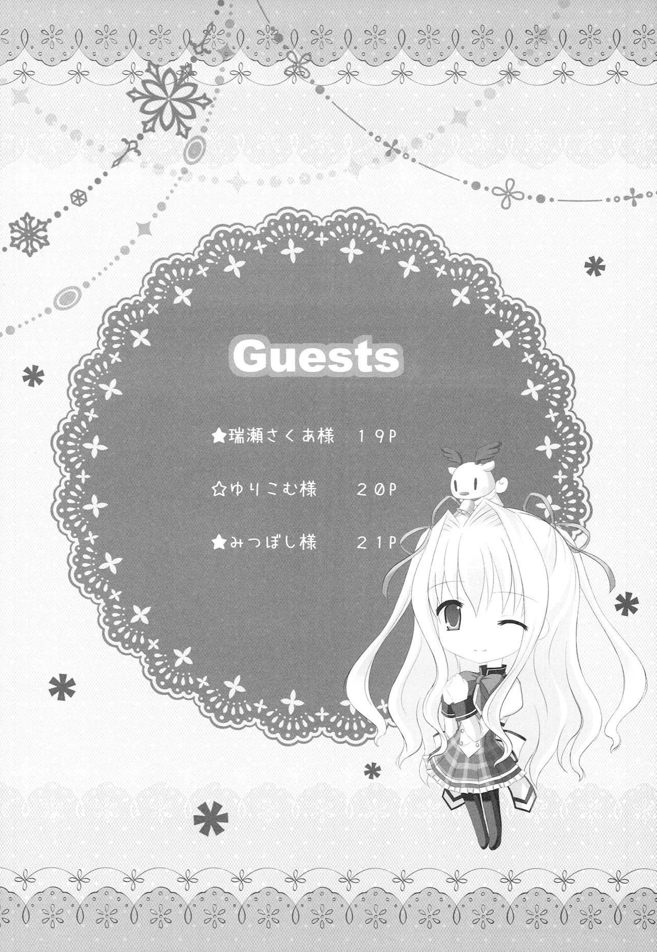 Ore no Rikka-san ga Biyaku o Tsukau Wake ga Nai! 17