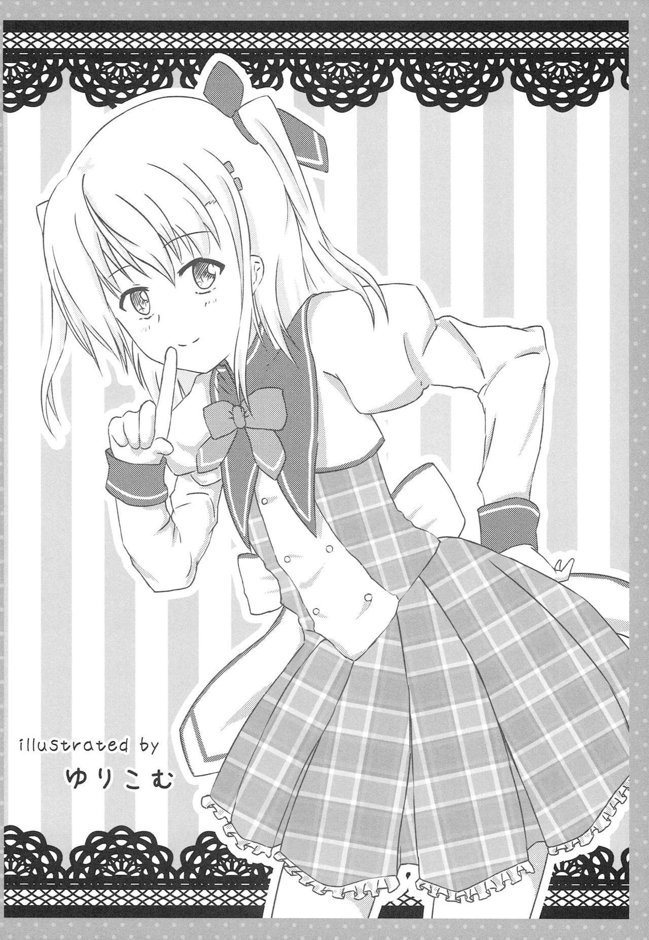 Ore no Rikka-san ga Biyaku o Tsukau Wake ga Nai! 19