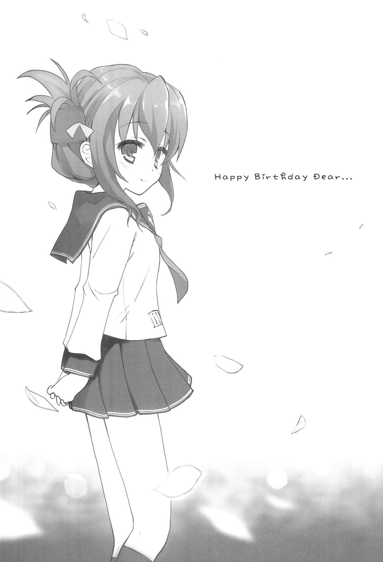 Happy Birthday Dear... 1