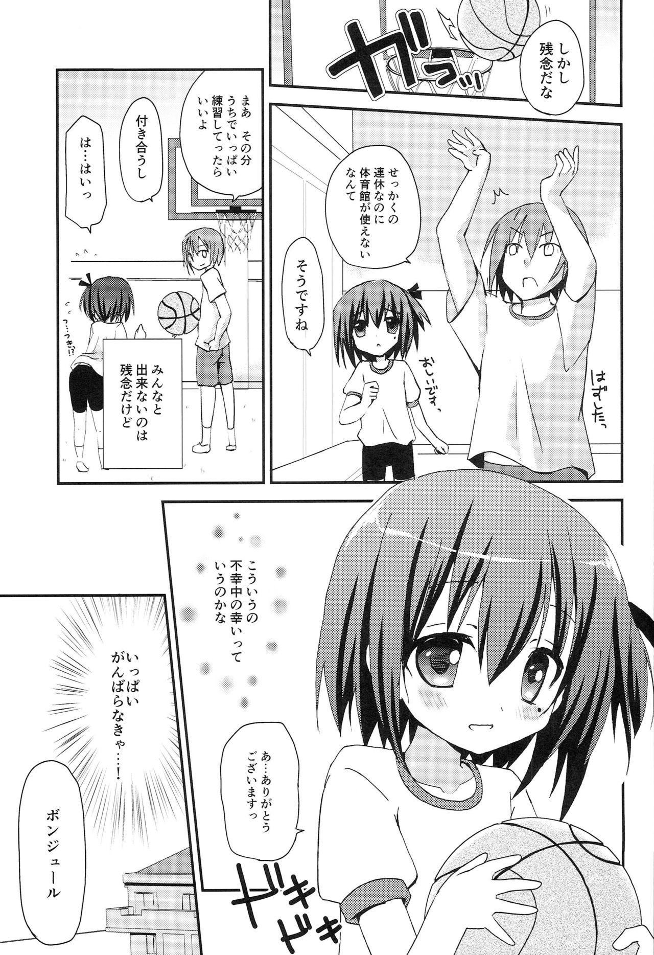 Tomoka to Mimi no Otomari 3P 1