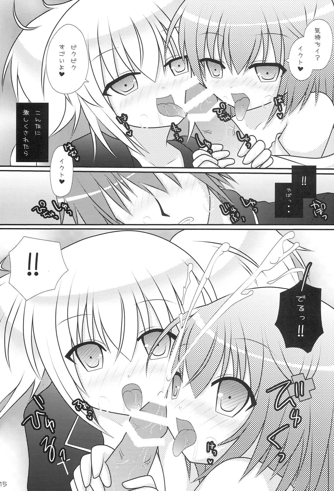 Konomi wa Docchi? 13