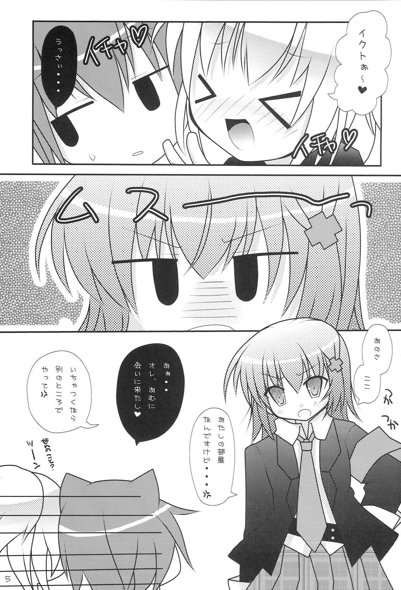 Konomi wa Docchi? 3