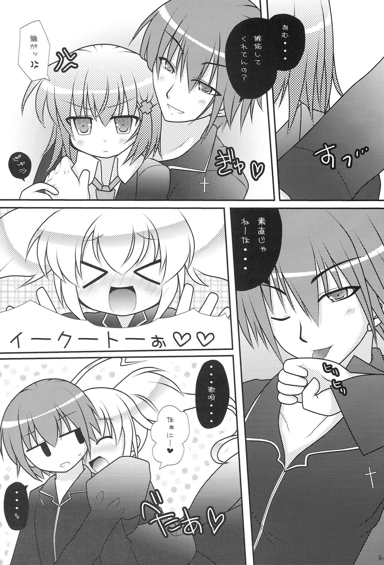 Konomi wa Docchi? 4