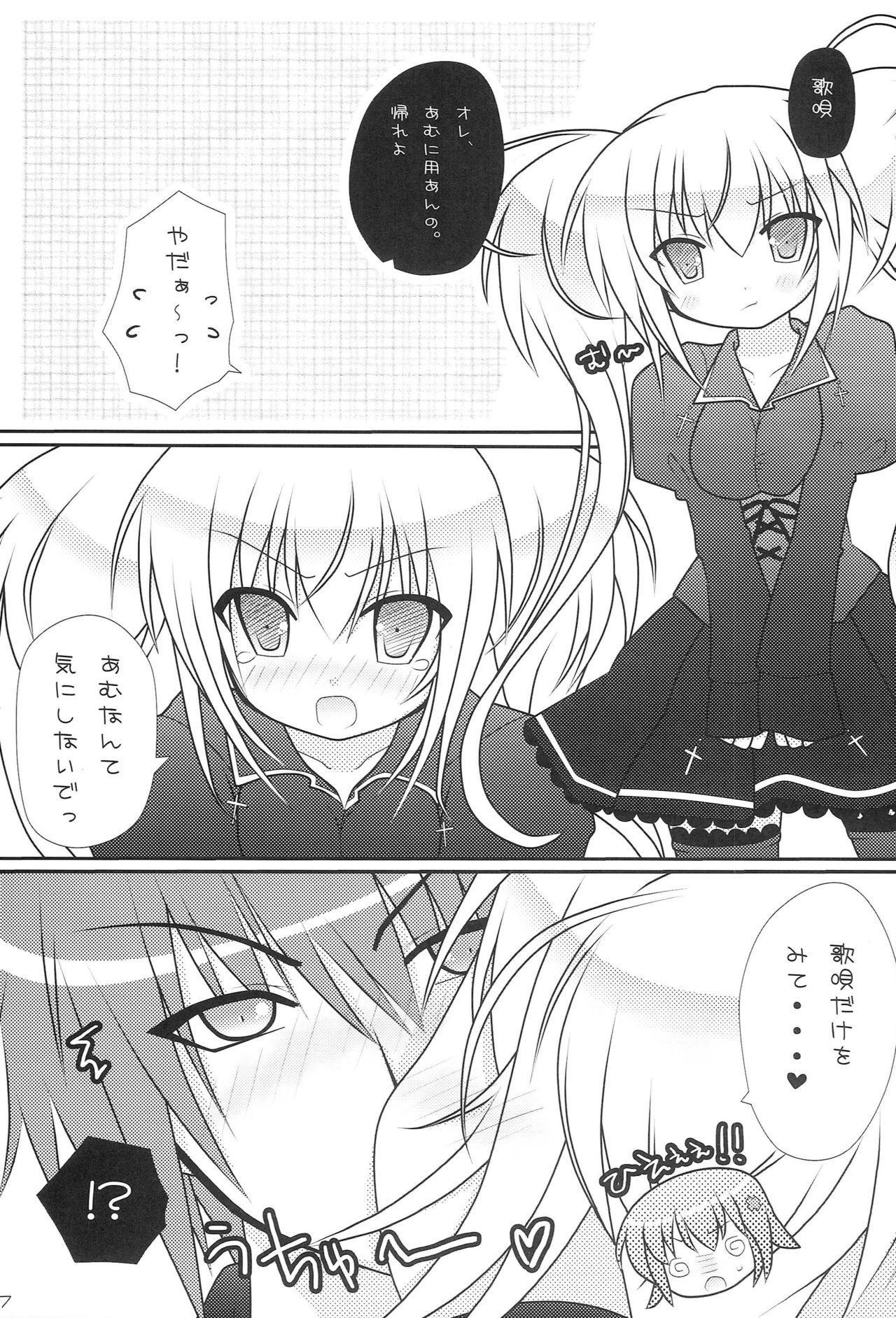 Konomi wa Docchi? 5