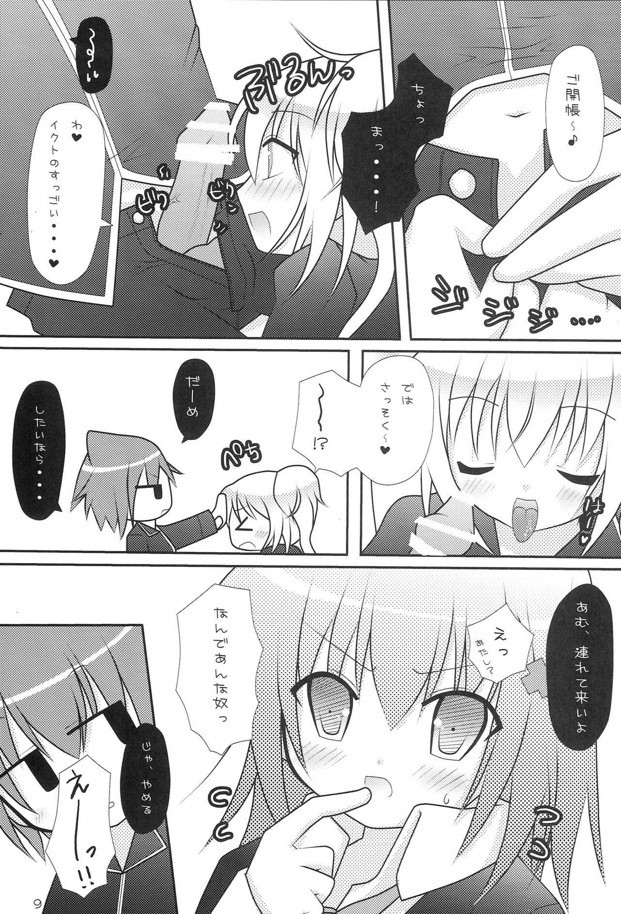 Konomi wa Docchi? 7
