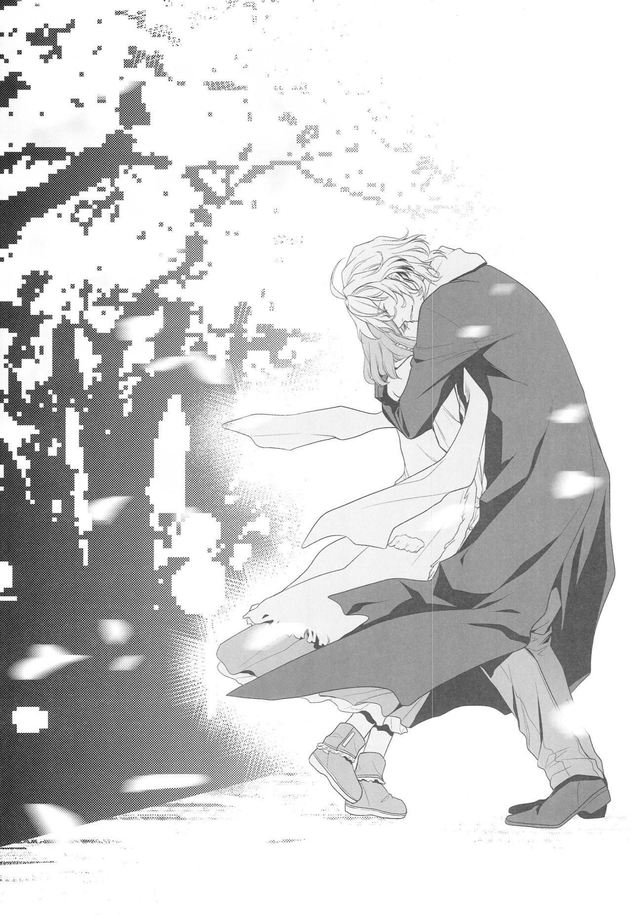 Kusatsu no Yu Demo Naosenai! 27