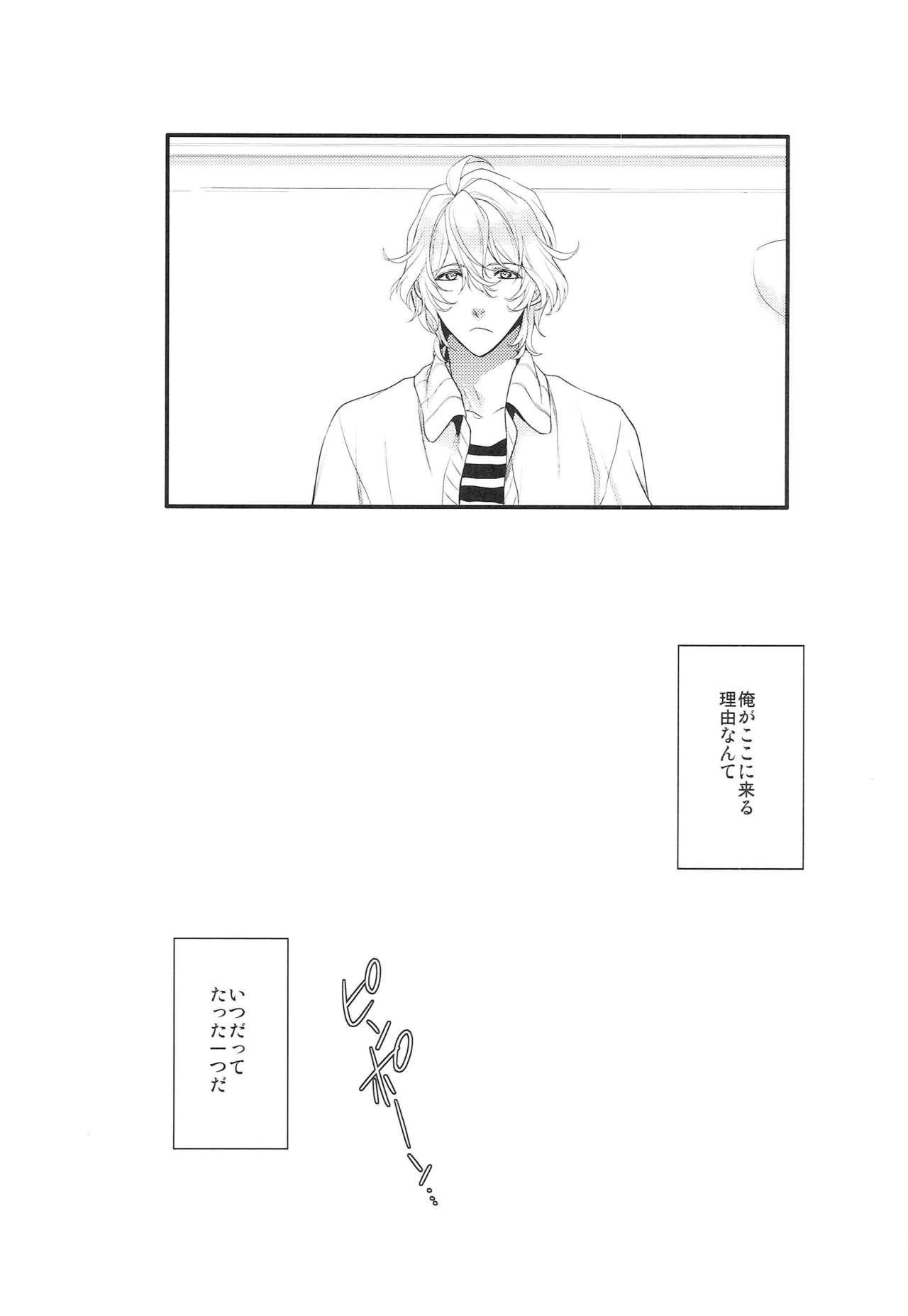 Kusatsu no Yu Demo Naosenai! 3