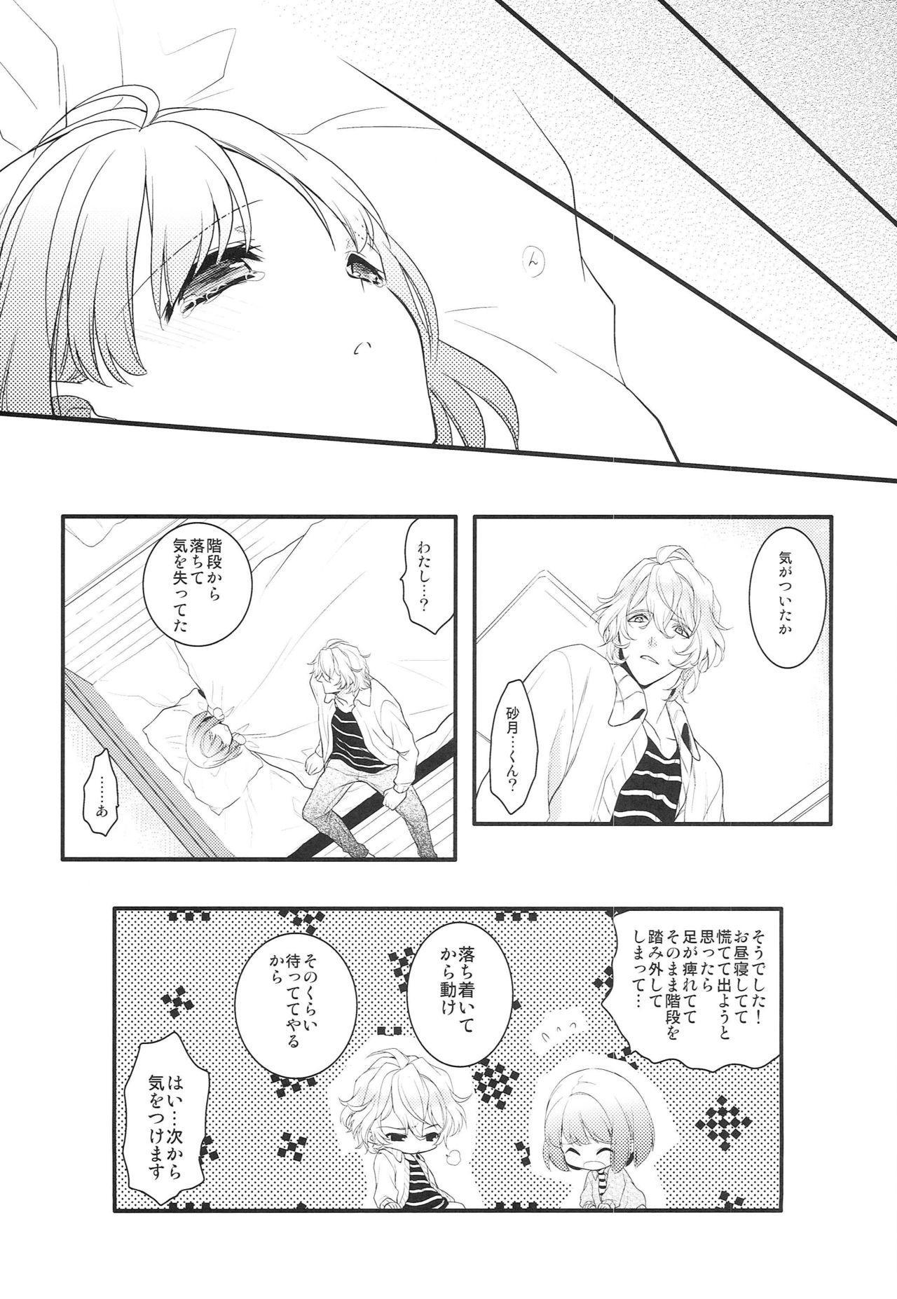 Kusatsu no Yu Demo Naosenai! 5