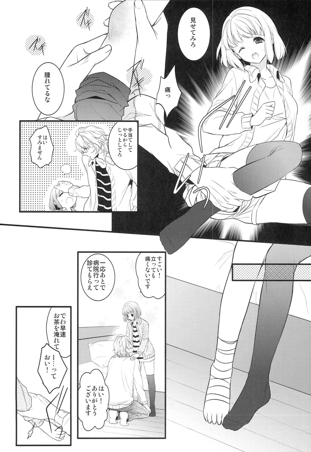 Kusatsu no Yu Demo Naosenai! 7
