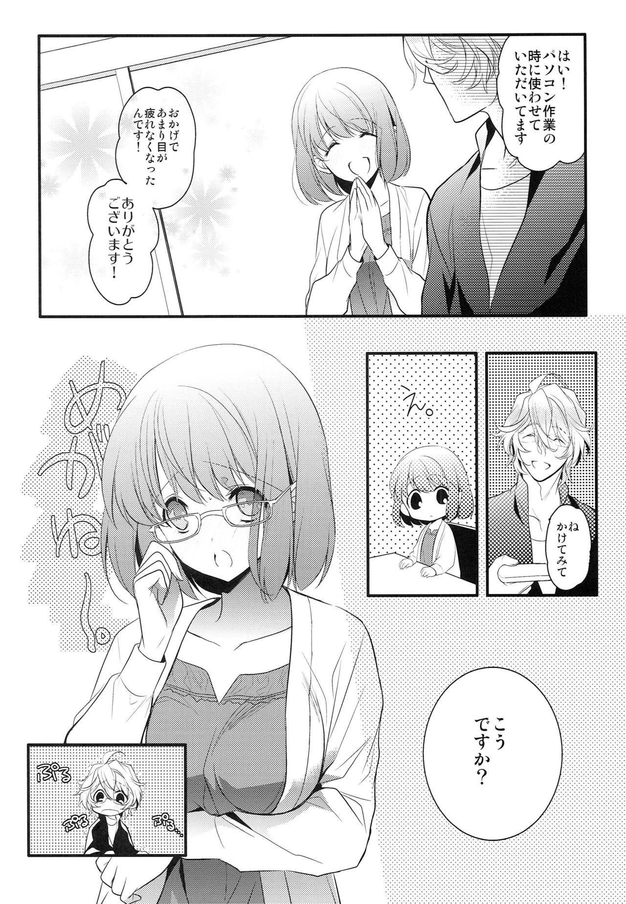 Boku no Kanojo ga Megane o Kaketara 6
