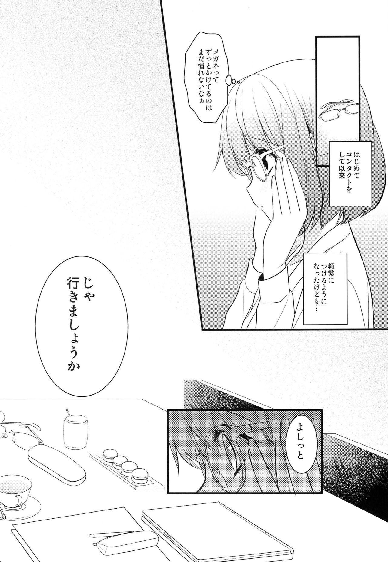 Boku no Kanojo ga Megane o Kaketara 8