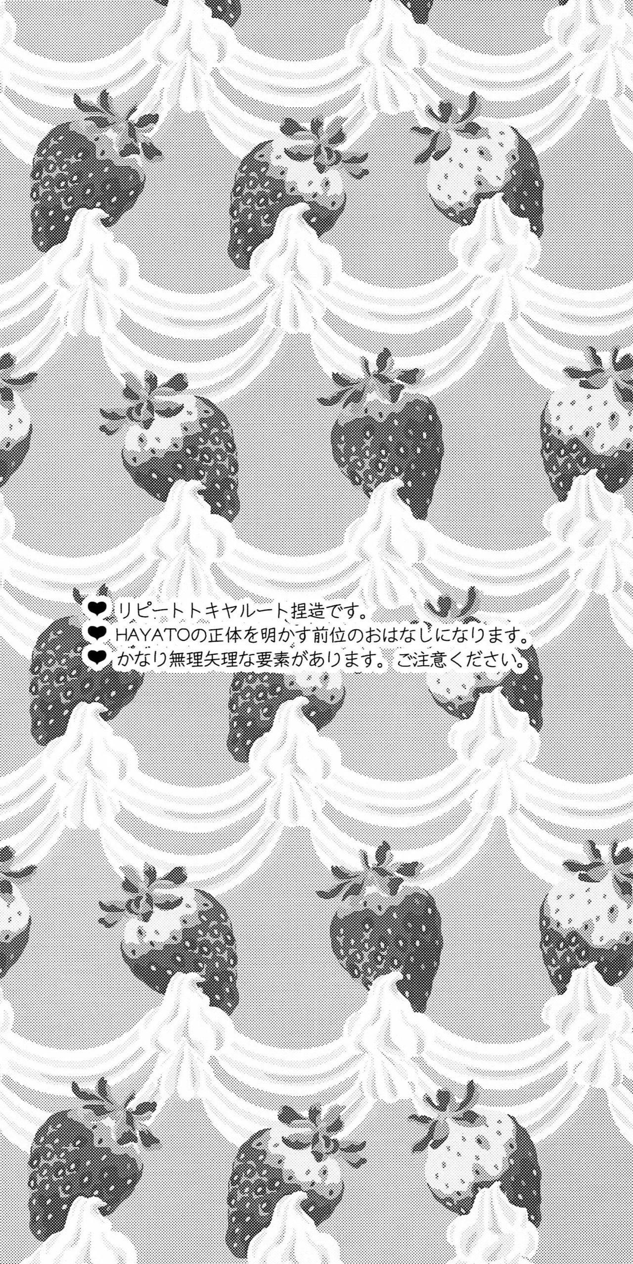 Lovely Strawberry 3