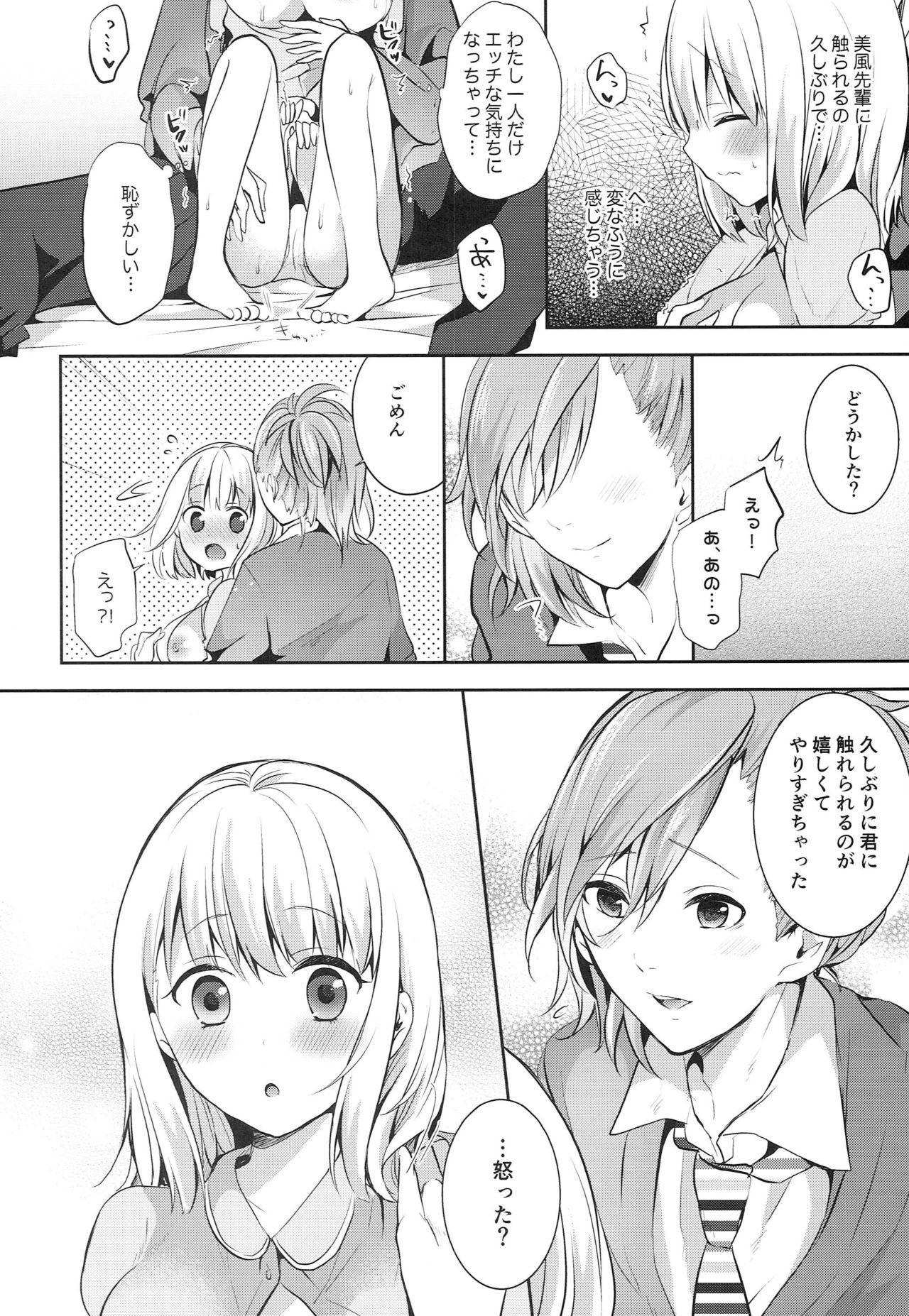 Hisashiburi ni Senpai ni Attara Ippai Amayakashite Kuremashita. 18