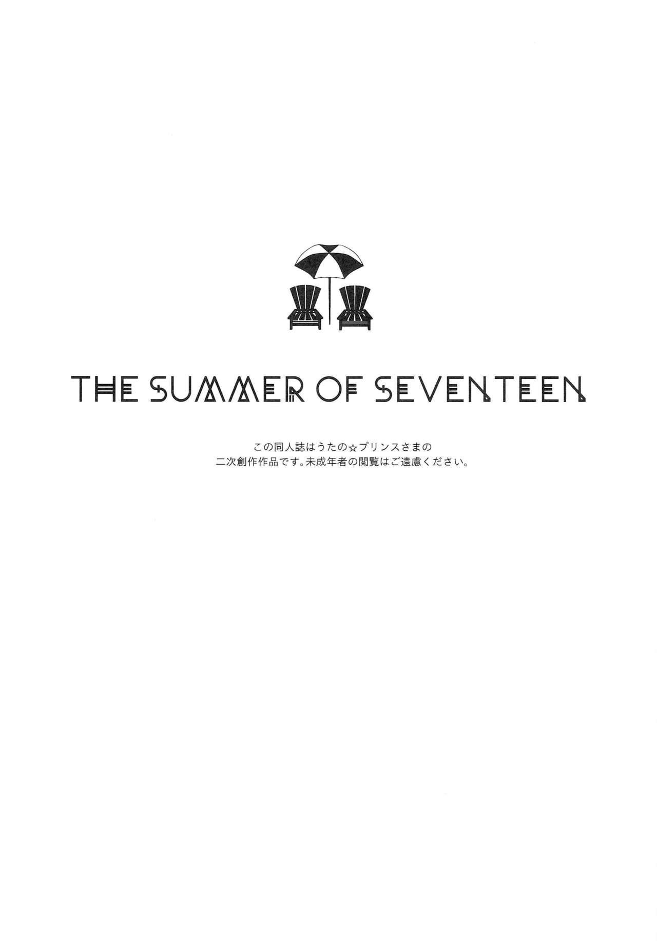 THE SUMMER OF SEVENTEEN 1