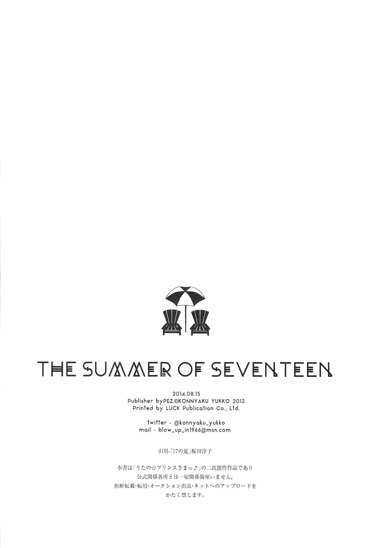 THE SUMMER OF SEVENTEEN 25