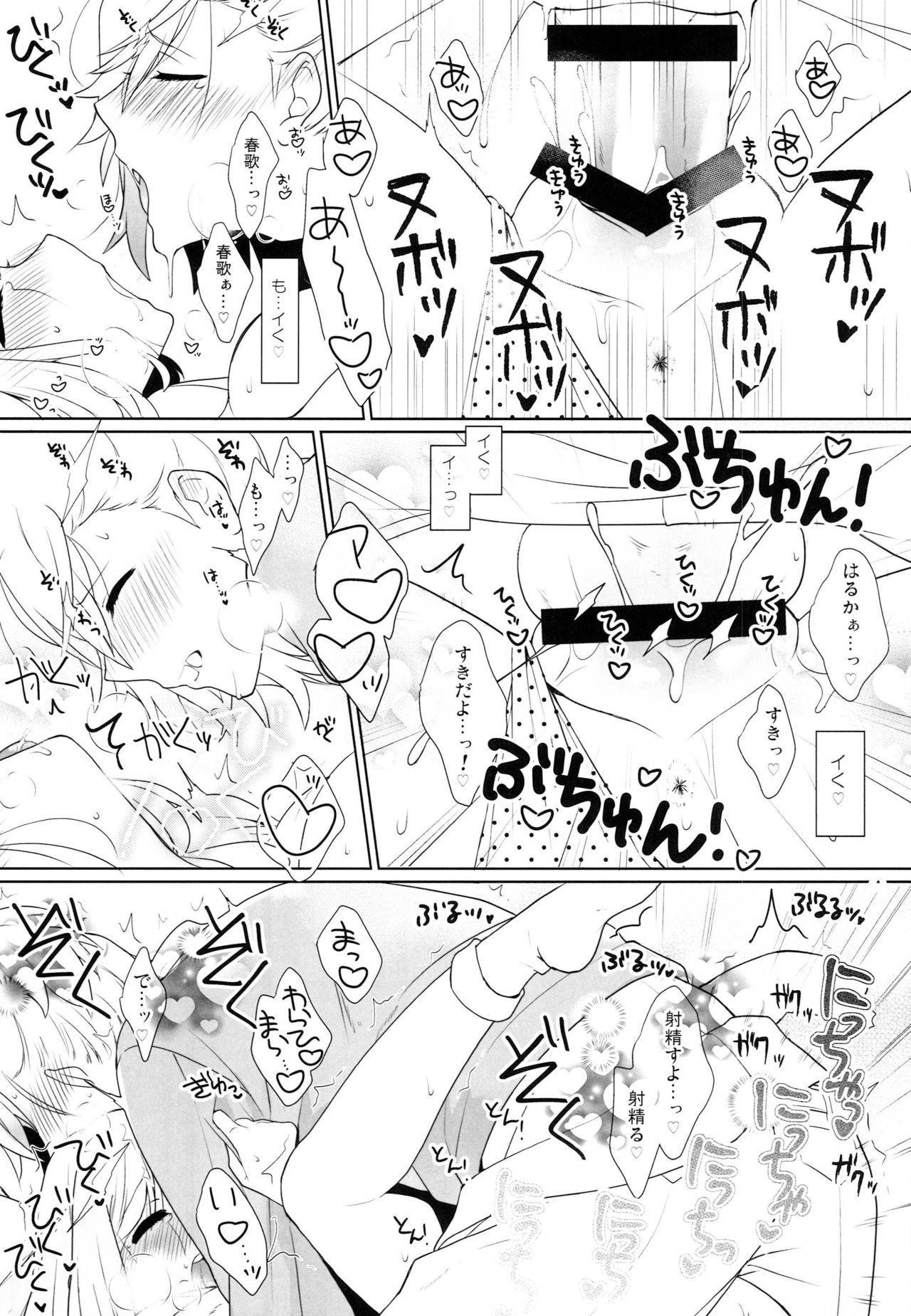 Korekara Wonderland 11