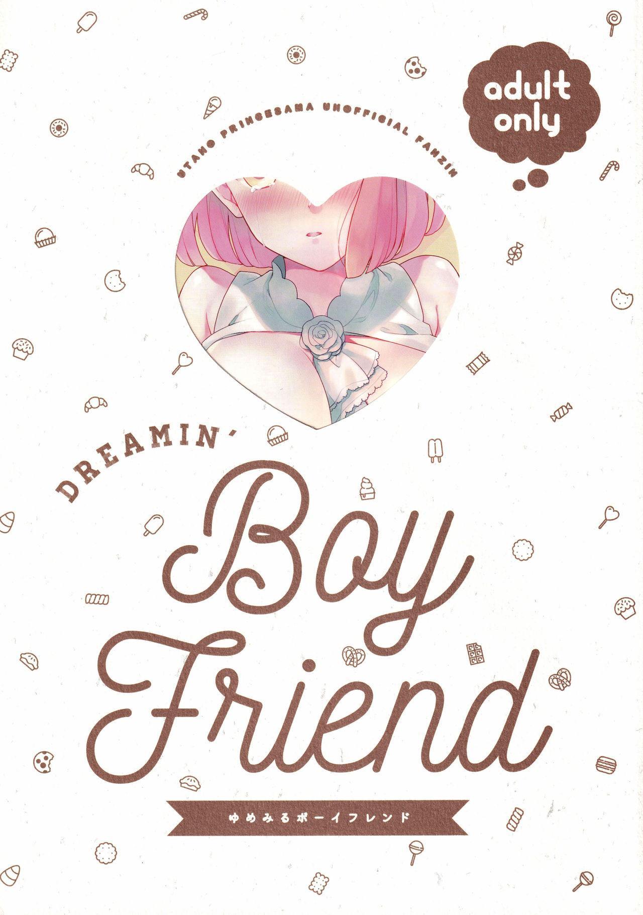 Yumemiru Boyfriend 0