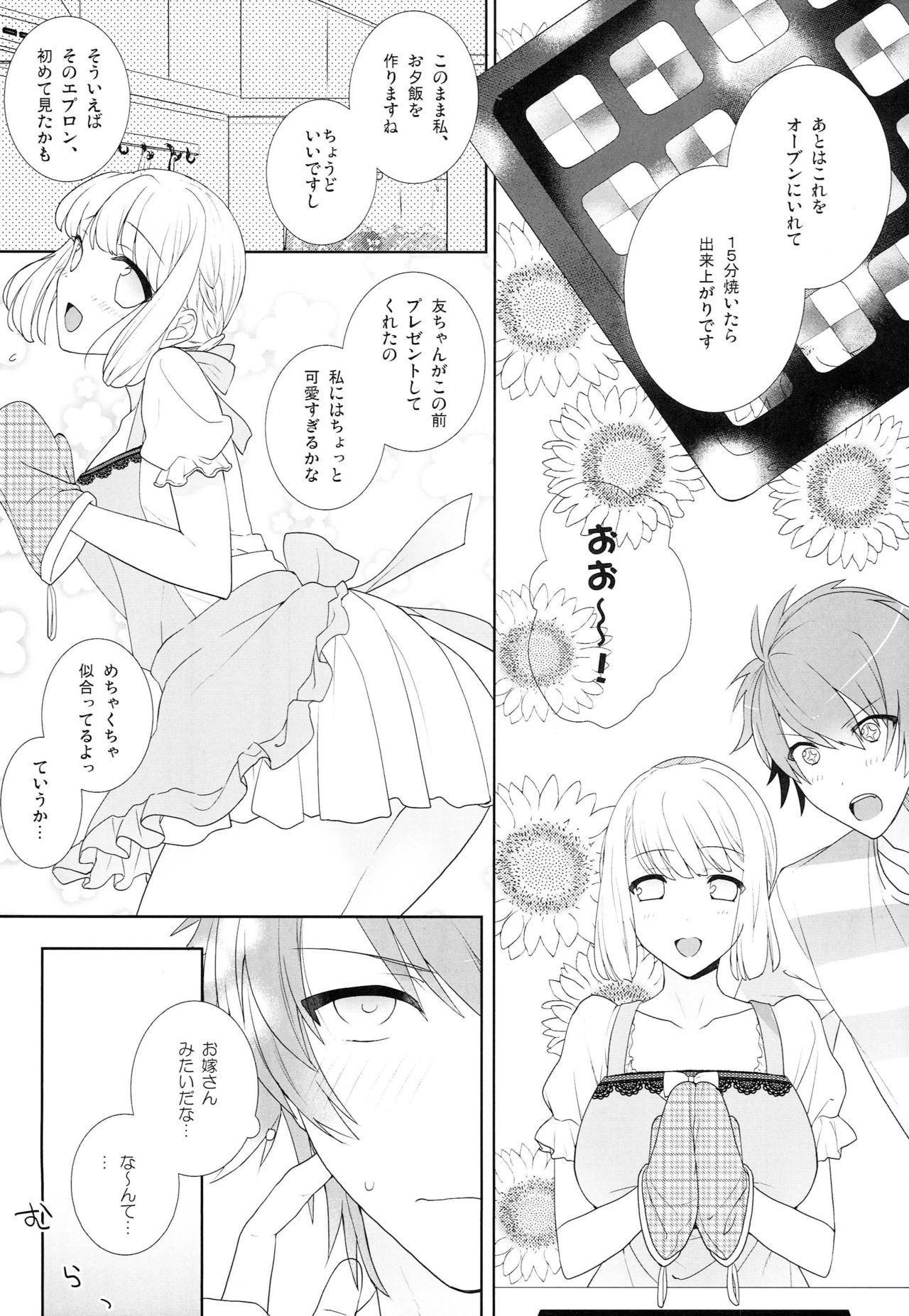 Yumemiru Boyfriend 4