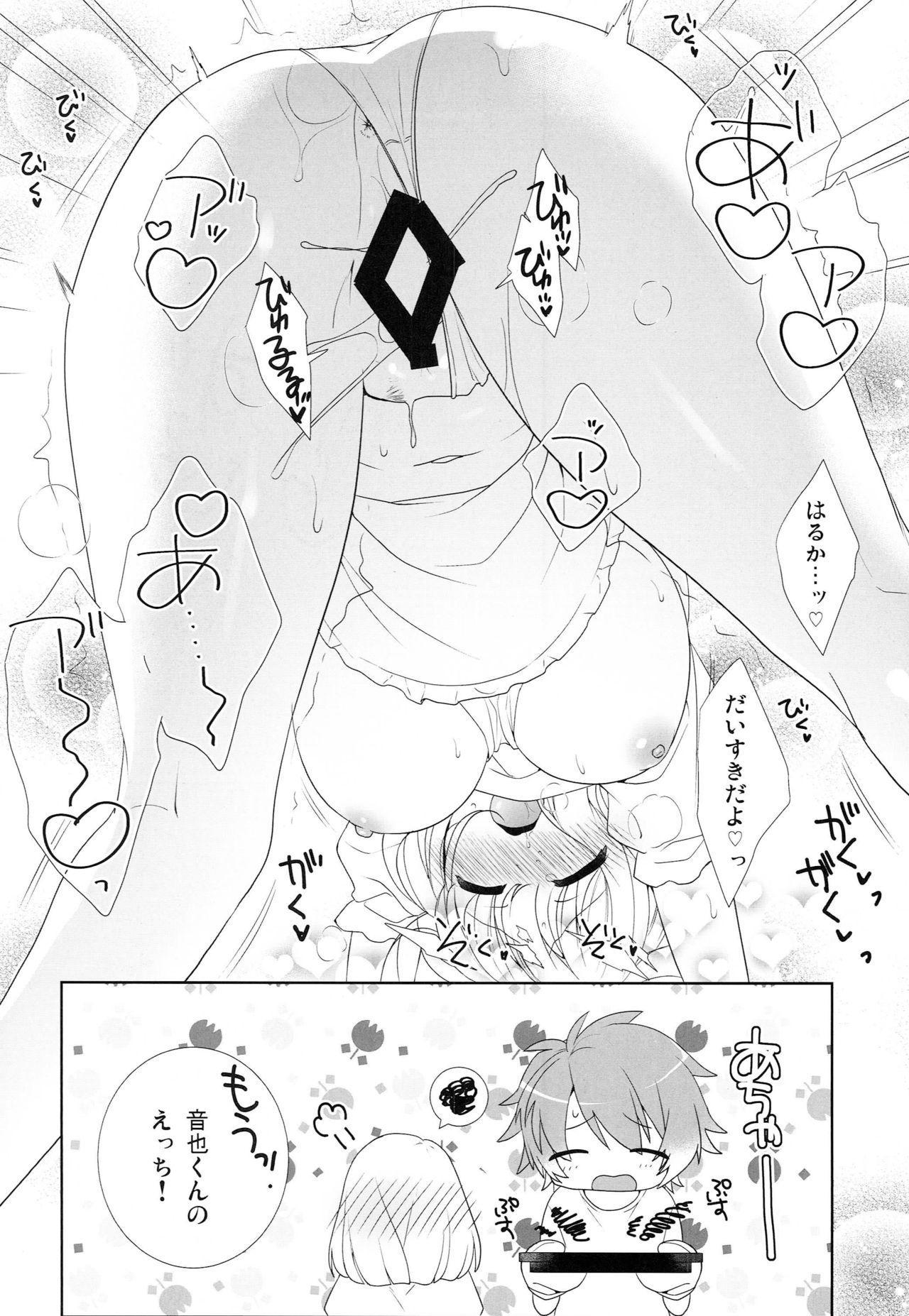 Yumemiru Boyfriend 7