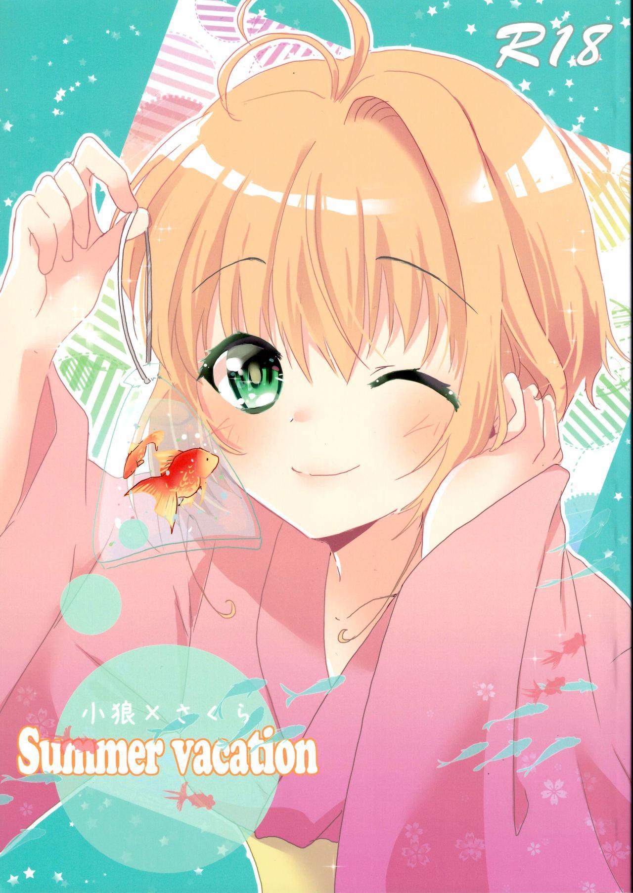 Summer Vacation 0
