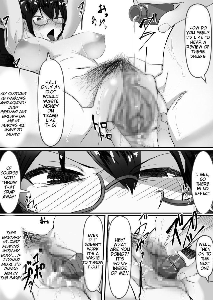 Fuuki Iinchou wa Kusuri ni Yowai 11