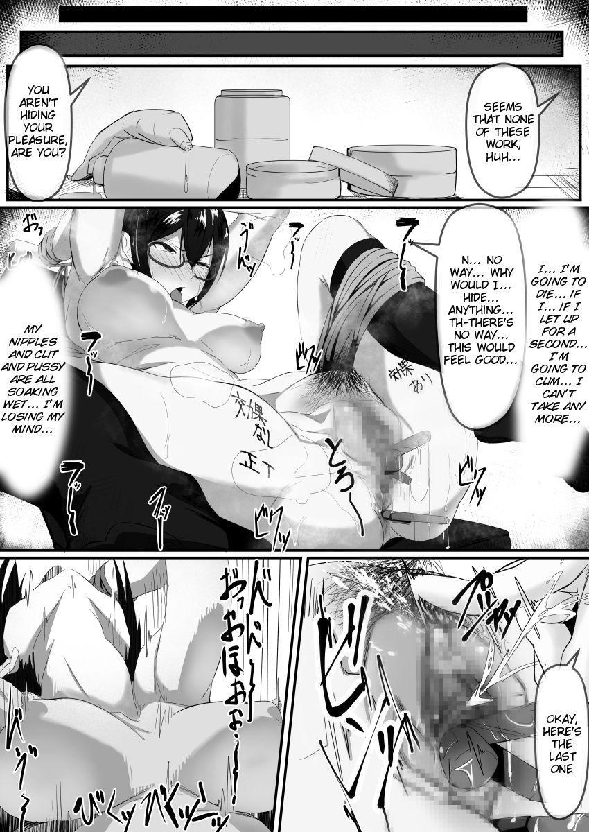 Fuuki Iinchou wa Kusuri ni Yowai 12