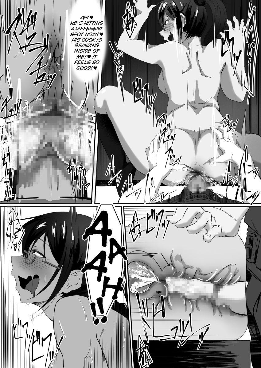 Fuuki Iinchou wa Kusuri ni Yowai 24