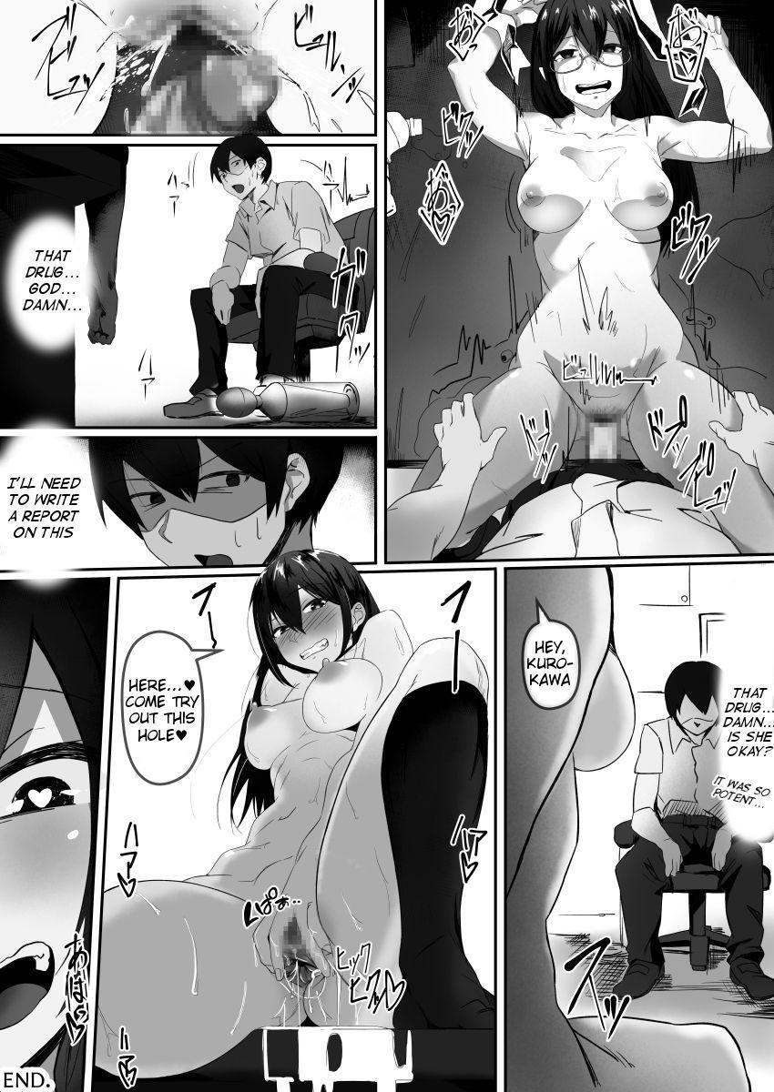 Fuuki Iinchou wa Kusuri ni Yowai 29