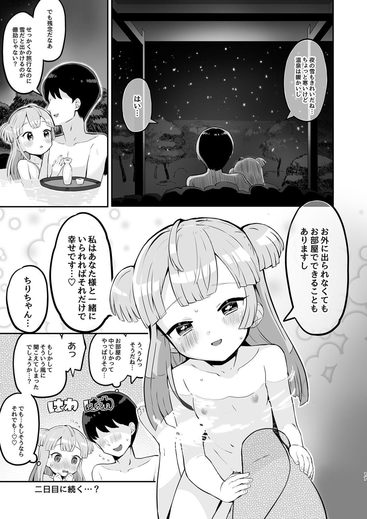 Tsukigawa Chiri to Konzen Ryokou 16