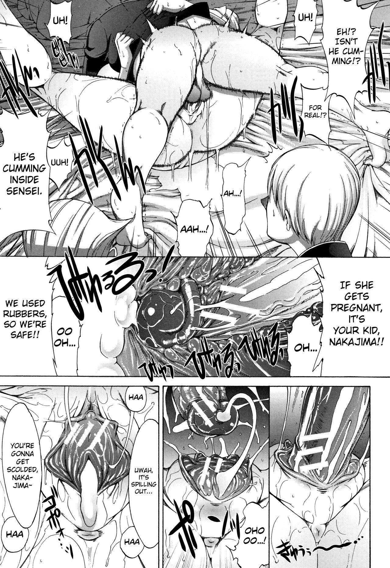 Shinjin Onna Kyoushi Shinjou Yuuko 101