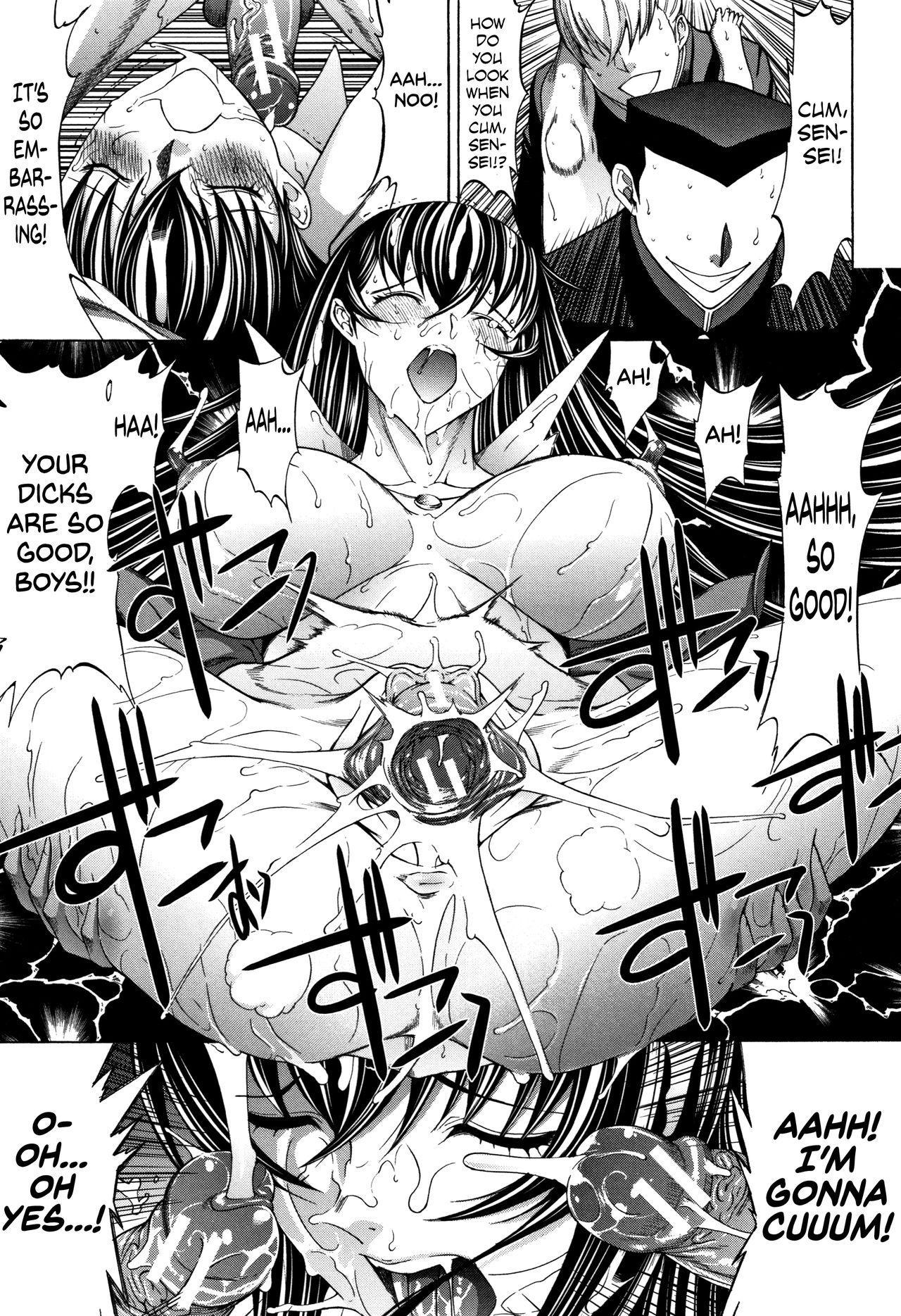 Shinjin Onna Kyoushi Shinjou Yuuko 107