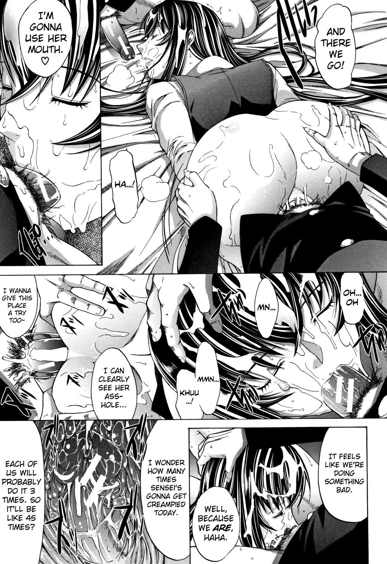 Shinjin Onna Kyoushi Shinjou Yuuko 111