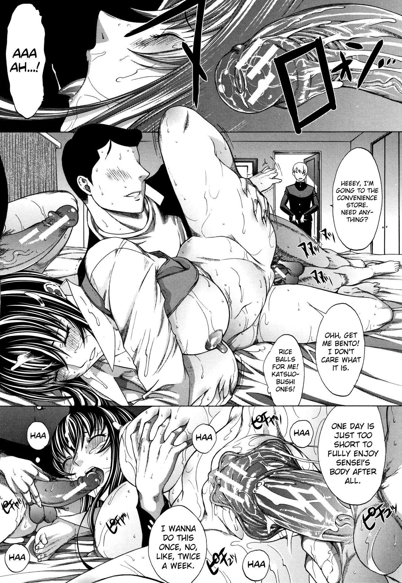 Shinjin Onna Kyoushi Shinjou Yuuko 121