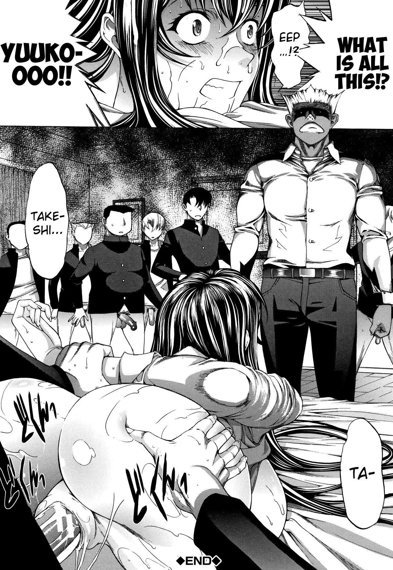 Shinjin Onna Kyoushi Shinjou Yuuko 124