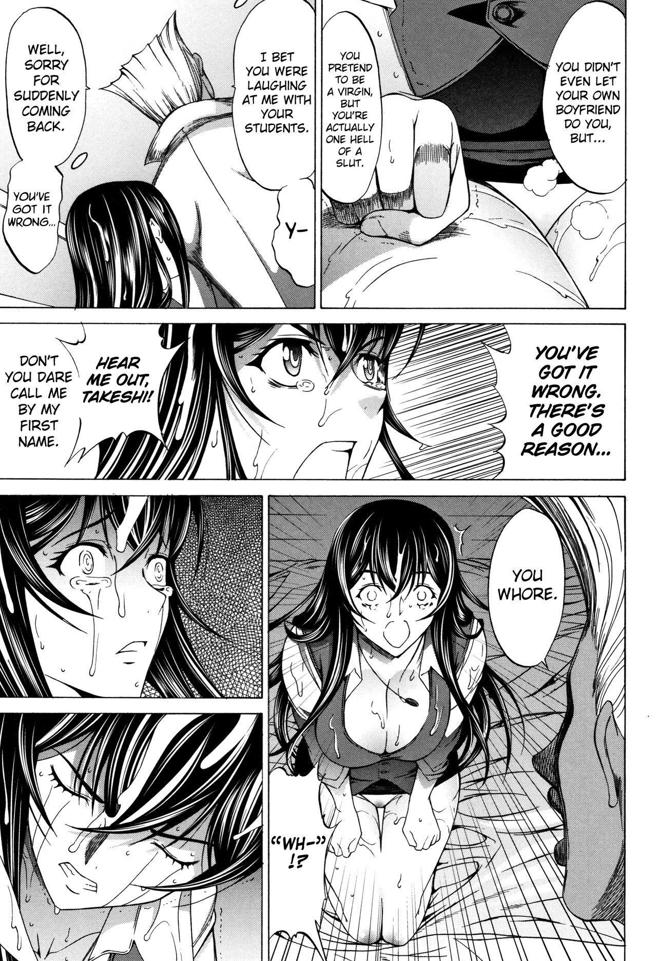 Shinjin Onna Kyoushi Shinjou Yuuko 131