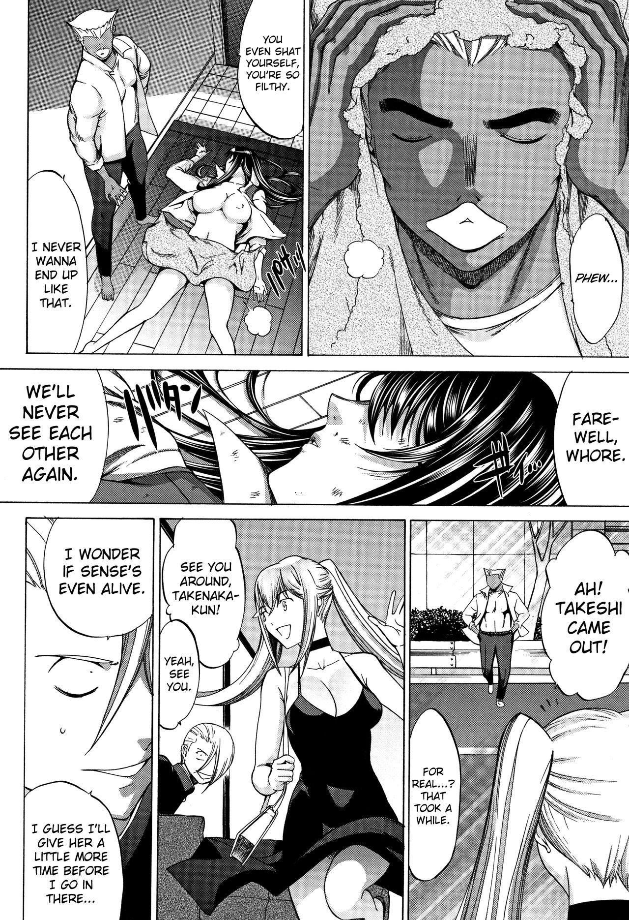 Shinjin Onna Kyoushi Shinjou Yuuko 148