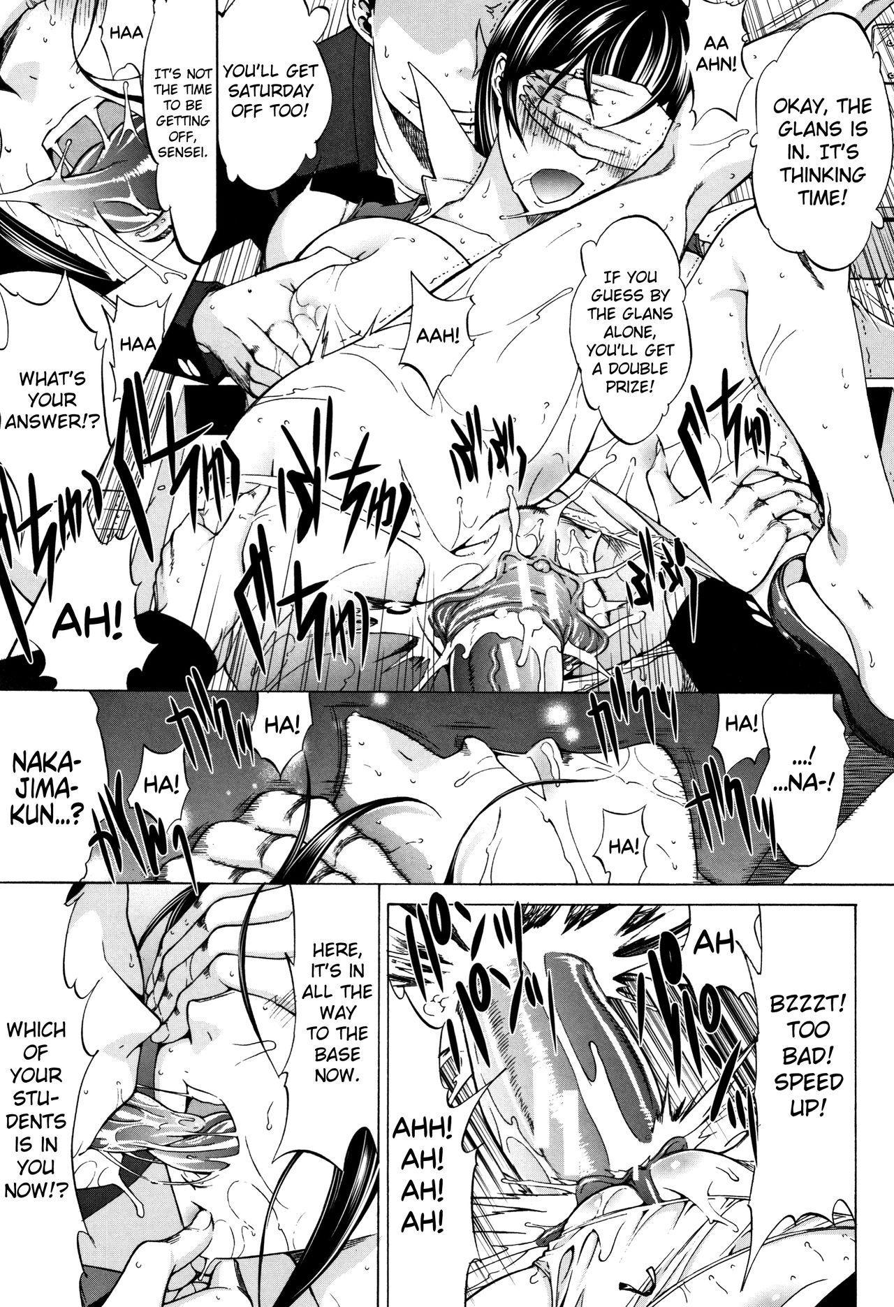 Shinjin Onna Kyoushi Shinjou Yuuko 165