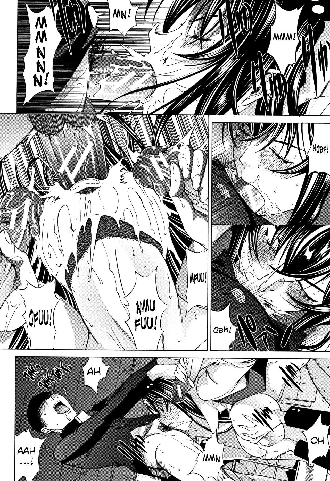 Shinjin Onna Kyoushi Shinjou Yuuko 176